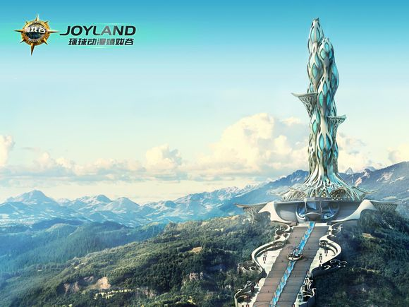 Joyland-themepark-china-9
