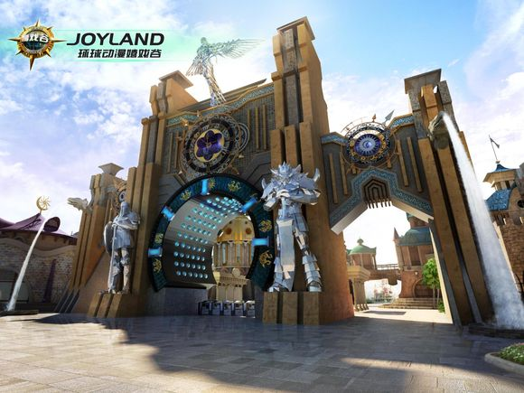 Joyland-themepark-china-10