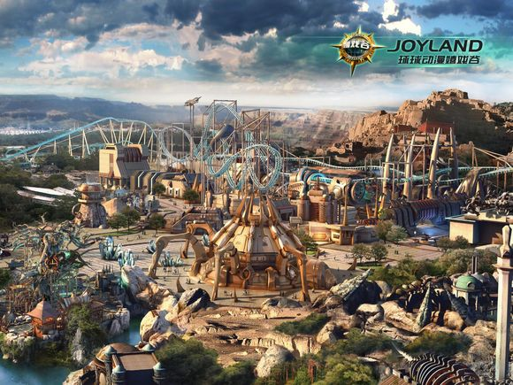 Joyland-themepark-china-universe-of-starcraft