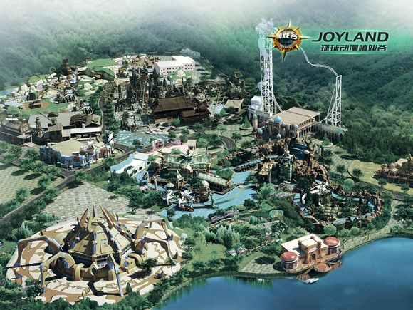 Joyland-themepark-china-4